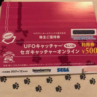 セガ(SEGA)の10枚5000円分 セガサミー 株主優待券(その他)