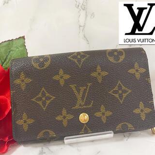 ルイヴィトン(LOUIS VUITTON)の専用(財布)