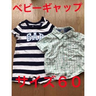 ベビーギャップ(babyGAP)の【ベビーギャップ】ロンパースとシャツ セット(その他)