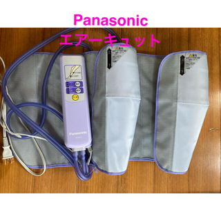 パナソニック(Panasonic)のパナソニック エアーキュット(フットケア)