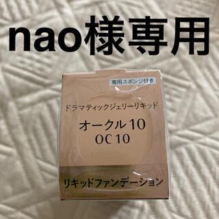 マキアージュ(MAQuillAGE)の107.nao様(ファンデーション)