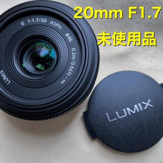 Panasonic - Panasonic Lumix G 20mm F1.7 H-H020