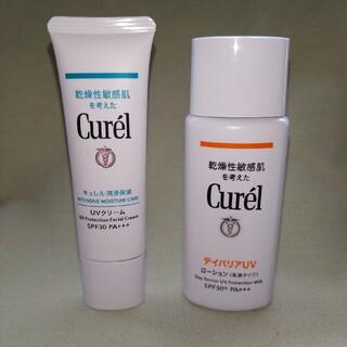 Curel - キュレル UVローション UVクリーム