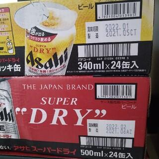 アサヒ(アサヒ)のアサヒスーパードライ 生ジョッキ缶 スーパードライ500(ビール)