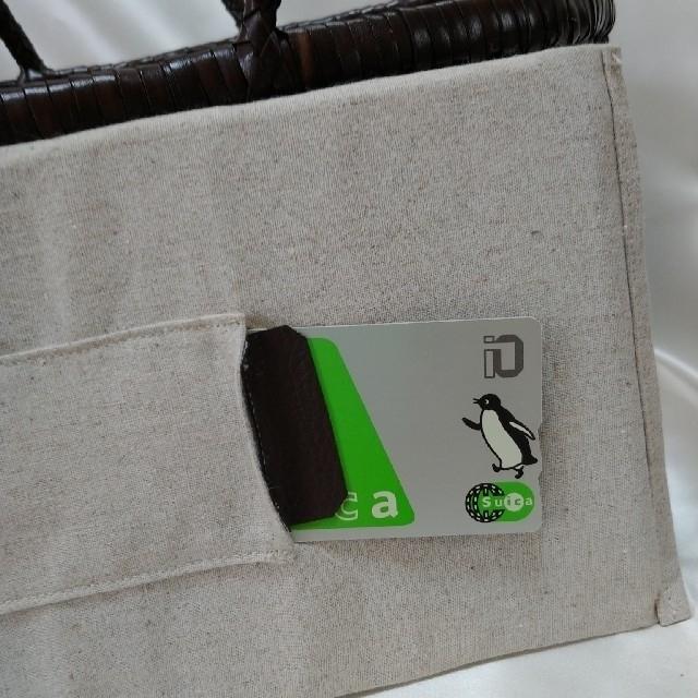 DRAGON(ドラゴン)のドラゴンディフュージョンバッグ中敷き レディースのバッグ(かごバッグ/ストローバッグ)の商品写真