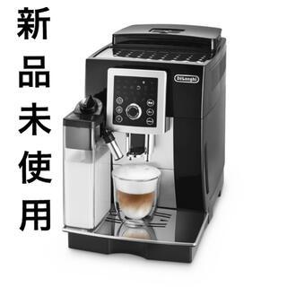 DeLonghi - 【新品未使用】デロンギ マグニフィカsカプチーノスマート全自動コーヒーマシン