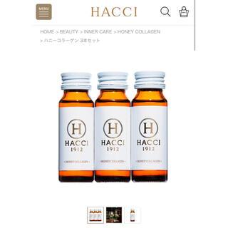 HACCI - HACCI 1912 ハニーコラーゲン 3本セット