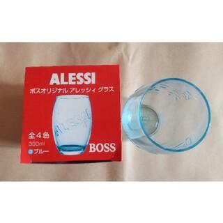 アレッシィ(ALESSI)のガラスコップ(グラス/カップ)