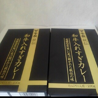 カルディ(KALDI)の牛長 秘伝 和牛入れすぎカレー レトルトカレー 2つセット(レトルト食品)