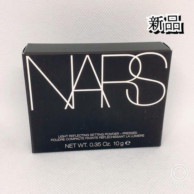 NARS(ナーズ)のNARS ライト リフレクティング セッティング パウダー ルース 10g コスメ/美容のベースメイク/化粧品(フェイスパウダー)の商品写真