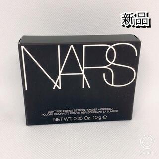NARS - NARS ライト リフレクティング セッティング パウダー ルース 10g