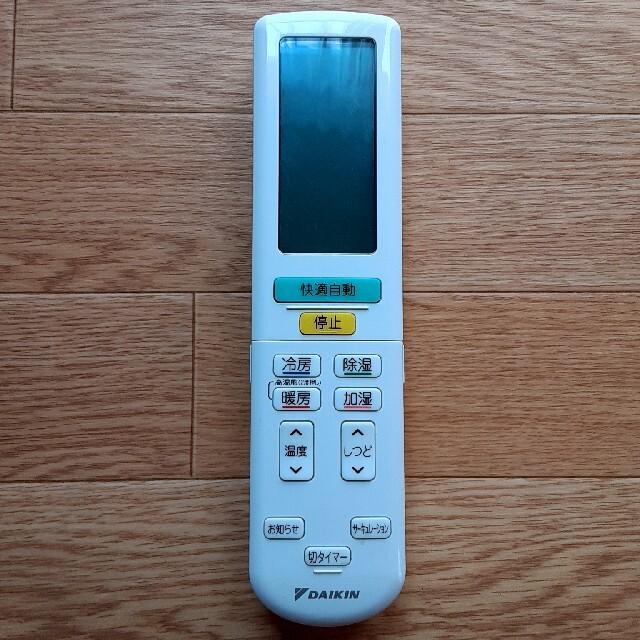 DAIKIN(ダイキン)のDAIKIN ダイキン エアコンリモコン ARC472A72 スマホ/家電/カメラの冷暖房/空調(エアコン)の商品写真