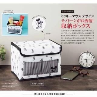 ミッキーマウス(ミッキーマウス)のInRed8月号 ミッキーマウス デザイン 収納ボックス(ファッション)