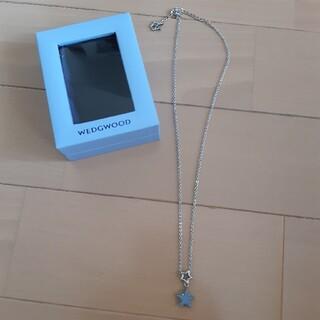 ウェッジウッド(WEDGWOOD)のネックレス(ネックレス)