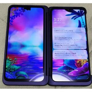 LG Electronics - 超美品!901LG G8X ThinQ デュアルスクリーン オーロラブラック