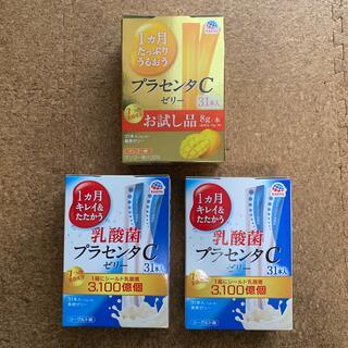 アースセイヤク(アース製薬)のプラセンタゼリー 3ヶ月分(コラーゲン)