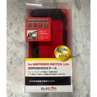 エレコム(ELECOM)のNintendo Switch Lite用 ZEROSHOCKケース(その他)