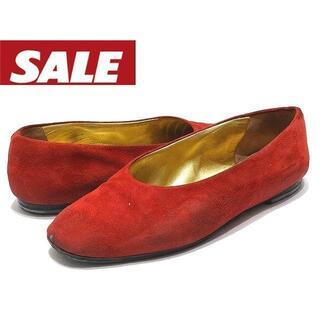 プラダ(PRADA)のプラダ フラットシューズ ◆ サイズ表記不明 レッド系 スエード(ローファー/革靴)