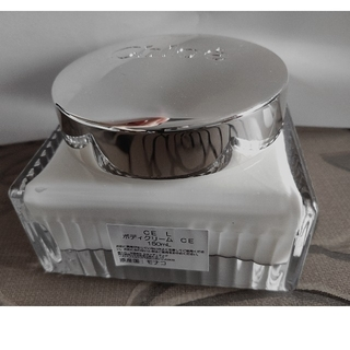 クロエ(Chloe)のクロエ ボディクリーム 150ml(ボディクリーム)