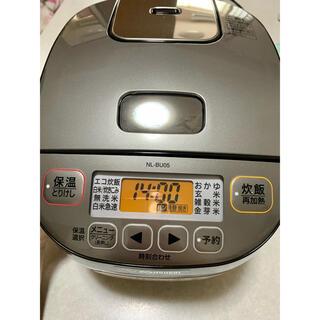 ゾウジルシ(象印)の象印 炊飯器 マイコン炊飯ジャー NL-BU05型(炊飯器)
