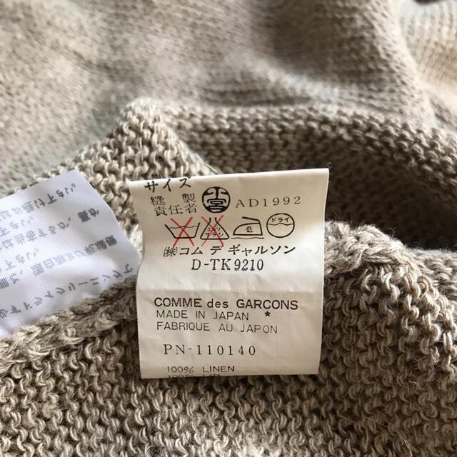 COMME des GARCONS HOMME PLUS(コムデギャルソンオムプリュス)のコムデギャルソンオムプリュス 93SS 切替ニット メンズのトップス(ニット/セーター)の商品写真
