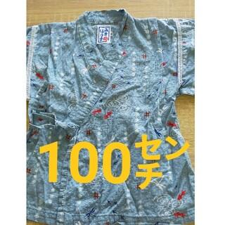 ミキハウス(mikihouse)のミキハウス100センチ 甚平 男の子(甚平/浴衣)