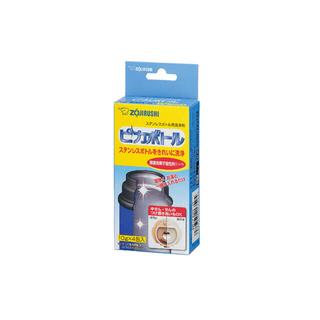 ゾウジルシ(象印)のステンレスボトル 洗浄剤  ピカボトル SB-ZA01  4包入り(日用品/生活雑貨)