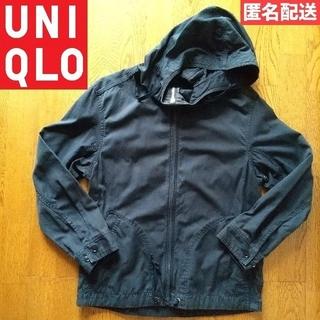 ユニクロ(UNIQLO)のユニクロ フード付きジャケット オールドユニクロ UNIQLO ネイビー 紺(ブルゾン)