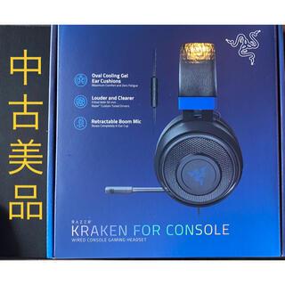 Razer KRAKEN FOR CONSOLE ゲーミングヘッドセット(ヘッドフォン/イヤフォン)