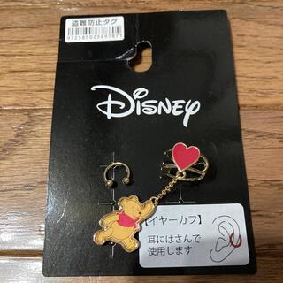 Disney - ディズニー☆くまのプーさん イヤーカフ