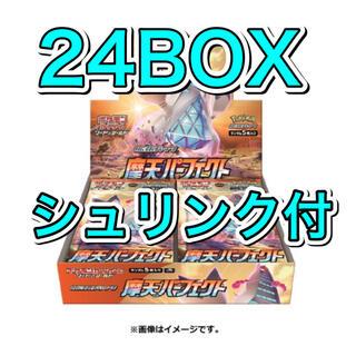 ポケモン(ポケモン)の【新品未開封シュリンク付き】摩天パーフェクト 24BOX(Box/デッキ/パック)