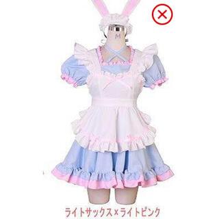 ボディライン(BODYLINE)のうさみみフリルカチューシャ付パステルカラーメイド服(衣装一式)