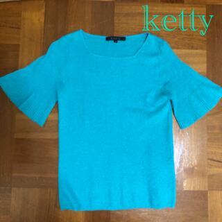 ケティ(ketty)のketty♪夏ニット♪(カットソー(半袖/袖なし))