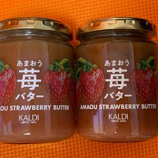 カルディ(KALDI)のカルディ あまおう苺バター 2点セット(その他)