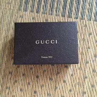 グッチ(Gucci)のグッチ 箱だけ(その他)