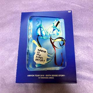 ☆-SIXTH SENSE STORY- 【AIMYON】(ミュージック)