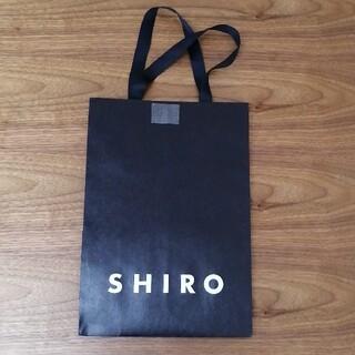 シロ(shiro)のSHIRO 紙袋 ショッピング袋 ショッパー 紙バッグ(ショップ袋)