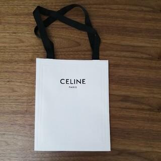 セリーヌ(celine)のCELINE PARIS 紙袋 ショッピング袋 ショッパー 紙バッグ(ショップ袋)