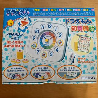 セイコー(SEIKO)のドラえもん 知育時計(キャラクターグッズ)