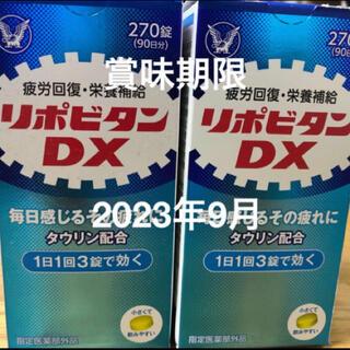 大正製薬 - 大正製薬 リポビタンDX 270錠×2箱 180日分 新品未開封