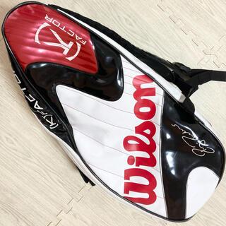 ウィルソン(wilson)のウィルソン テニス ラケットバック 希少 ロジャーフェデラー モデル(バッグ)
