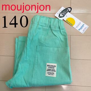 ムージョンジョン(mou jon jon)のmoujonjon☆ハーフパンツ 140(パンツ/スパッツ)