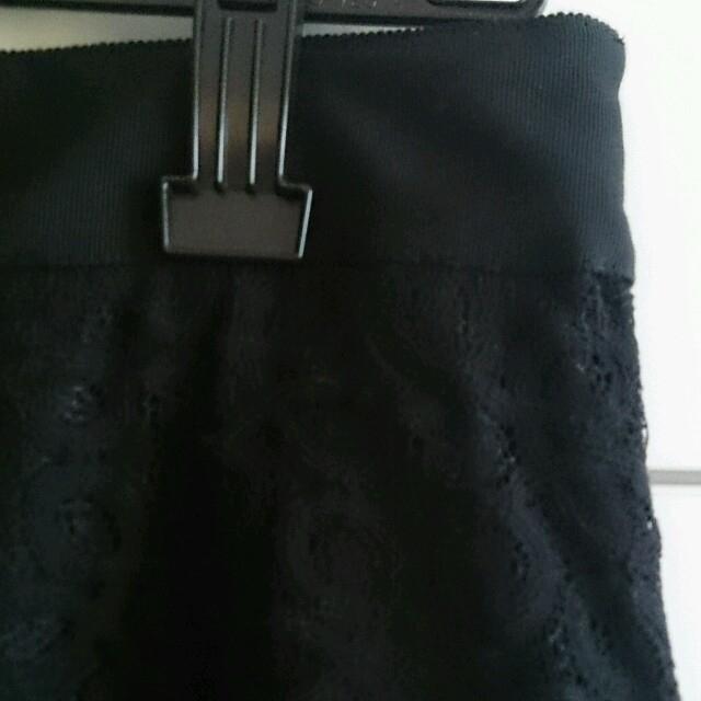 Milly(ミリー)の新品☆MILLYブラックレーススカート レディースのスカート(ひざ丈スカート)の商品写真
