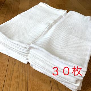 布オムツ 布 反物 輪オムツ 30枚(布おむつ)