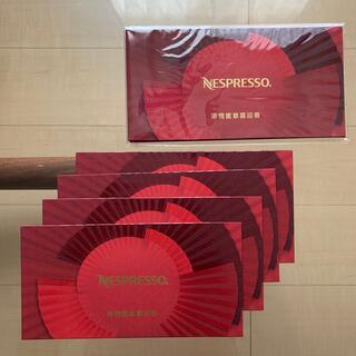 ネスレ(Nestle)のNespresso ネスプレッソ 封筒 非売品(ノベルティグッズ)