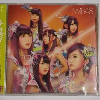 エヌエムビーフォーティーエイト(NMB48)のNMB48  カモネギックス(ポップス/ロック(邦楽))