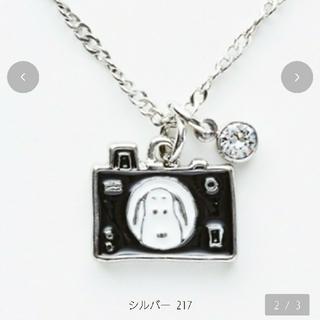 シマムラ(しまむら)のしまむら スヌーピーカメラネックレス(ネックレス)
