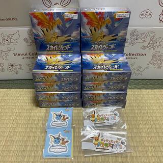 オマケ・早い者勝ち!【新品・シュリンク付き・即発送】スカイレジェンド 10box(Box/デッキ/パック)