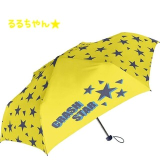 ☆新品☆ 折りたたみ傘 イエロー スター 男の子 男子 小学生 梅雨 子供 旅行(傘)