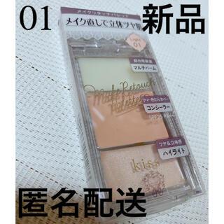 伊勢半 - 新品 大人気 Kiss キス メイクリタッチパレット コンシーラー
